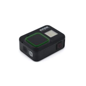 ETHIX Tempered ND16 Filter for GoPro 8